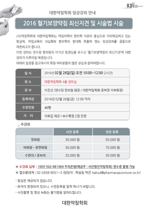 서울(0228).jpg